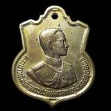 เหรียญอนุสรณ์มหาราช พิมพ์เสมา 3 รอบในหลวง  ปี 2506