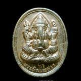 เหรียญพระพิฆเนศวร์หลังพระพรหม
