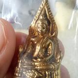พระพุทธ ชิน ราช วัดบางด้วน 2493