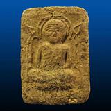 พระผงพรายกุมาร เศียรโต เนื้อยานัตถ์ หลวงปู่ทิม วัดละหารไร่ ปี2515