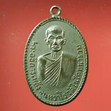 5624 เหรียญรุ่นแรกพระอธิการเหล็ง วัดในโคมนาราม ปี 2513 จ.เพช