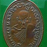 เหรียญ หลวงพ่อเขียน หลังพระพุทธชินราช