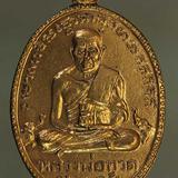 เหรียญ หลวงปู่ทวด รุ่น2 เนื้อทองแดง j78