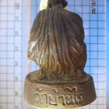 4981 พระบูชา หลวงพ่อคูณ วัดบ้านไร่ นั่งยอง หน้าตัก 3.5 ซม.นค รูปที่ 5