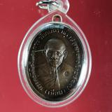 5842 เหรียญมหาสิทธิโชคหลวงพ่อเทียม วัดกษัตราธิราช ปี2517 จ.อยุธยา
