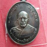 เหรียญหลวงพ่อแดง วัดเขาบันไดอิฐ รุ่นแรก ปี2503 เนื้อเงิน