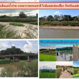 ขายที่ดินใกล้แหล่งท่องเที่ยวสะพานซูตองเป้ ติดแม่น้ำปาย บรรยากาศธรรมชาติ