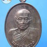 651 หลวงปู่หยอด วัดแก้วเจริญ เหรียญเนื้อนวโลหะ