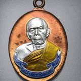 เหรียญหลวงปู่ทิม รุ่นภาวนา
