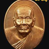 84. เหรียญหลวงปู่ทวด รุ่นสร้างบ้านให้พ่อ เนื้อทองแดงพิมพ์ใ