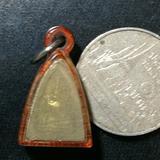 เหรียญพระพุทธชินราช ขนาดเล็ก เก่าๆ