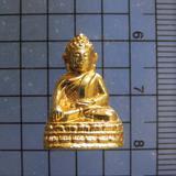 4942 พระชัยวัฒน์ วัดสุทัศน์เทพวราราม กะหลั่ยทอง ก้นตอกโค้ตยั