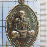 3954 เหรียญหลวงปู่เครื่อง ธัมมจาโร วัดเทพสิงหาร จ.อุดรธานี อ