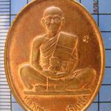 1989 เหรียญหลวงพ่อคูณ สร้างพิพิธภัณฑ์ ครบ 7 รอบ 84 ปี 2550