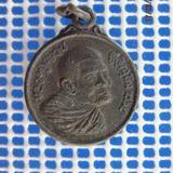 5151 เหรียญกลมเล็ก หลวงปู่แหวน รุ่นมหาเศรษฐีมั่งมีตลอดกาล จ.