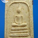 1167 พระสมเด็จว่านมหาลาภ อาจารย์ปราชญ วัดชิโนรส ปี2512