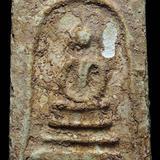 พระสมเด็จหลวงปู่ลำภู วัดบางขุนพรหมปี2502