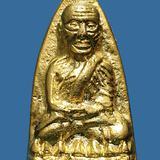 พระหลวงปู่ทวด พิมพ์เตารีด A วัดช้างให้ ปี 2505...สวยแชมป์