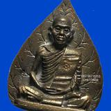 🌉รูปเหมือน ใบโพธิ์ ลพ.คูณ รุ่นแรก เนื้อนวะ ศิษย์อุตรดิตถ์สร้าง สวยเดิมๆจากวัด พร้อมกล่อง