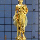 3739 พระรูปหล่อย่าโม วัดราษฏร์บำรุง(ปรก) อ.เมือง จ.นครราชสีม
