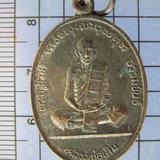 3932 เหรียญหลวงพ่อเดิม วัดหนองโพ สร้างโดยวัดดงพลับ ปี2535 จ.