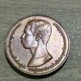 เหรียญ100ปี สภากาชาดไทย