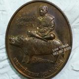 เหรียญขี่หมูหลวงพ่อคูณ ปริสุทโธ เนื้อทองแดง พิธีเดียวกับรุ่นอายุยืน วัดแจ้งนอก🙏