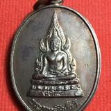 เหรียญพระพุทธโกศัยฯ หลังหลวงพ่อคูณ