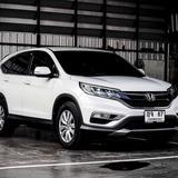 Honda CR-V 2.0S MinorChange ปี 2015 สีขาว
