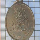 4548 เหรียญรุ่นแรกพระอธิการโต๊ะ วัดท่อเจริญธรรม ปี 2517 ไม่ม รูปที่ 3