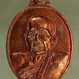 เหรียญ หลวงปู่หมุน 103ปี เนื้อทองแดง  j102