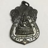 เหรียญเสมาใหญ่ ทองแดงรมดำ พระพุทธชินราช