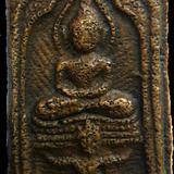 เหรียญหล่อโบราณ หลวงปู่ศุข วัดปากคลองมะขามเฒ่า พิมพ์ทรงครุฑ ออกวัดคลองขอม