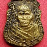 เหรียญหล่อหน้าเสื้อ หลวงพ่อน้อย วัดธรรมศาลา เนื้อทองผสม ปี12