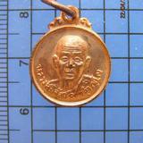 1849 เหรียญกลมเล็กหลวงพ่อจ้อย วัดศรีอุทุมพร ปี 2534 รุ่นเมตต