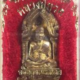 หลวงปู่ทวดนั่งซุ้ม อธิษฐานจิตโดย หลวงปู่ทิม วัดพระขาว