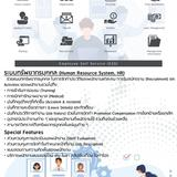 Personnel Management System (PMS)
