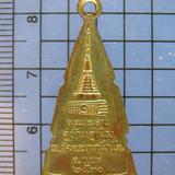 2179 เหรียญพระพุทธโกศัย พระประธาน วัดพระบาทมิ่งเมือง จ.แพร่  รูปที่ 1