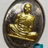 E82. เหรียญหลวงพ่อคูณ รุ่นมหาเศรษฐีหน้าทองคำ