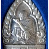 เหรียญเจ้าสัวหลวงพ่อคูณ รุ่นมงคลปริสุทโธ ดวงเศรษฐี  2536