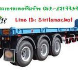 รถเทรลเลอร์พื้นเรียบและโลว์เบด รับจ้างนครศรีธรรมราช พัทลุง สงขลา 062-4719939