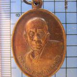 2003 หลวงพ่อคูณ ปริสุทฺโธ ที่ระลึกงานผูกพัทธสีมา วัดโนนเต็ง