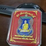 เหรียญเสมาหลวงพ่อรวย วัดตะโก รุ่นเลื่อนสมณศักดิ์ ปี 2559 เนื้อเงินลงยา  (ปิดแล้วครับ)