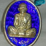"""เหรียญหลวงพ่อคูณ """"รุ่นสร้างบารมี"""" ปี36 เนื้อเงินลงยาสีน้ำเงิน พร้อมกล่องเดิม เป็นเหรียญรุ่นสร้างบารมี รุ่นที่๒ ต่อจากเหร"""
