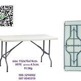 จำหน่าย โต๊ะพับหน้าไฟเบอร์ โต๊ะพลาสติก โต๊ะพับเอนกประสงค์ โต๊ะกลมหน้าไฟเบอร์ โทร 086-3214082