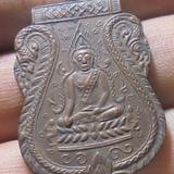 เหรียญพุทธชินราช  หลังเปลือย