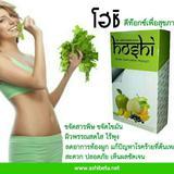 ชุดดูแลสุขภาพ อชิพลัส+โอชิ   (1ชุด 2กล่อง)