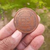 เหรียญหลวงพ่อรวย ครบรอบ 76ปี
