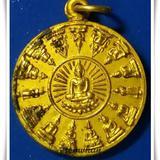 เหรียญโสฬส หลวงพ่อทอง วัดเขาตะเครา เพชรบุรี 2523
