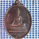 5115 เหรียญรุ่น1 หลวงพ่อสารวัตร หลวงพ่อคูณ ปริสุทโธ วัดบ้านไ